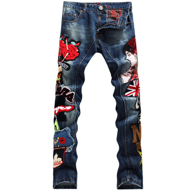 Mens Lined Jeans
