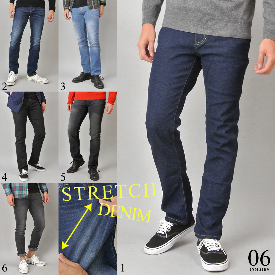 How to stretch jeans 60