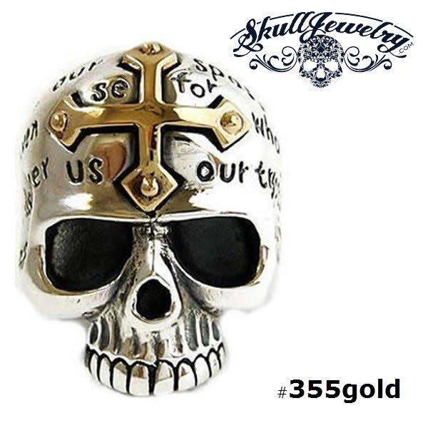 skull jewelry skulljewelry.com plnkdnm