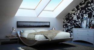 24 Extraordinary Bedroom Design Ide